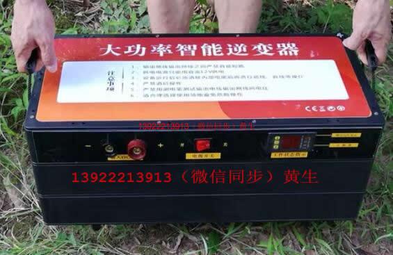 捕山羊(yang)�C(ji)9�f伏(fu)