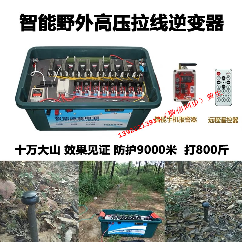 定制型(xing)-特大型(xing)野�i(zhu)�C(ji)